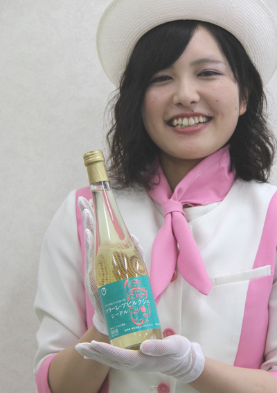 winegirls