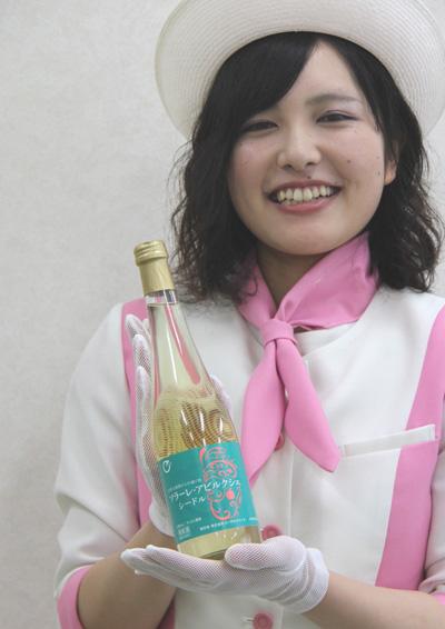 winegirls