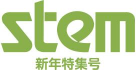 special_logo2017