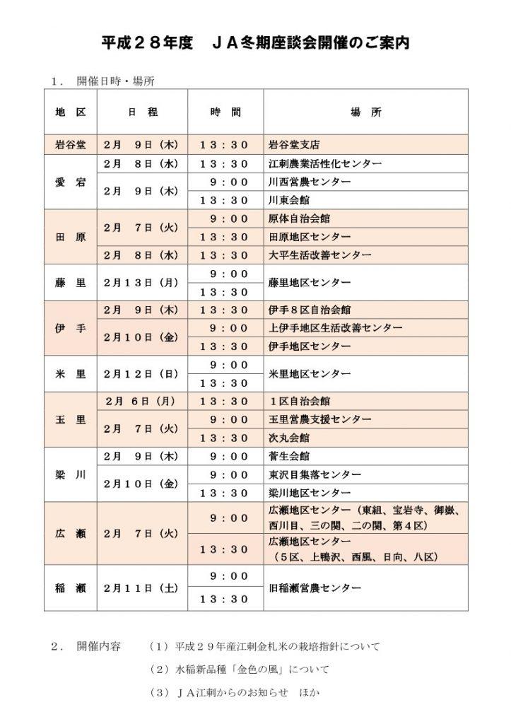 28_touki